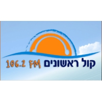 Logo of radio station Radio Kol Rishonim
