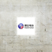 Logo of radio station Radio Foshan Love FM