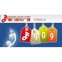 Logo of radio station Xiamen Music