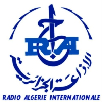 Logo of radio station Radio Algérie Internationale - إذاعة الجزائر الدولية