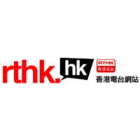 Logo of radio station RTHK Mandarin
