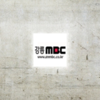 Logo of radio station GN MBC AM