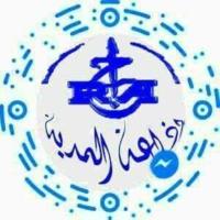 Logo de la radio Radio Medea اذاعة المدية
