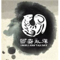 Logo de la radio Xi'an Talk Box Radio