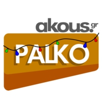 Logo of radio station Akous. Πάλκο
