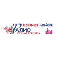 Logo of radio station 96.3FM-HD3 Radio Russkaya Reklama