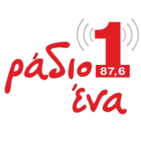 Logo de la radio Ράδιο 1 87,6