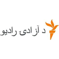 Logo of radio station Radio Free Afghanistan