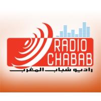 Logo of radio station Radio Jeunes morocco