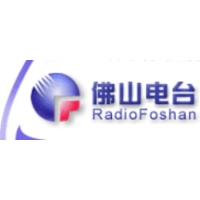 Logo of radio station Radio Foshan Colour FM