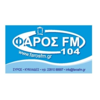 Logo of radio station ΦΑΡΟΣ FM 104