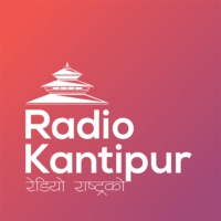 Logo of radio station Radio Kantipur
