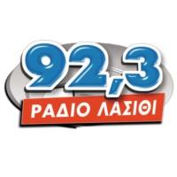 Logo de la radio Ράδιο Λασίθι 92.3