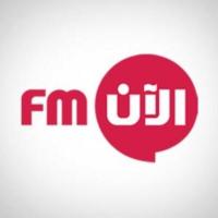 Logo of radio station Al Aan FM