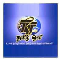 Logo of radio station TRT Tamil Olli