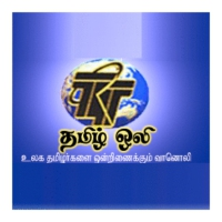 Logo of radio station TRT Tamil Olli