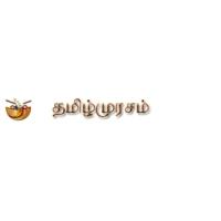 Logo de la radio ILC Tamil