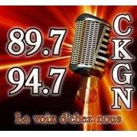 Logo of radio station CKGN