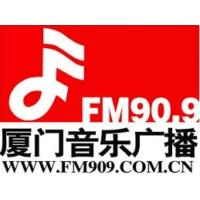 Logo of radio station 厦门音乐广播 - Xiamen Music Radio