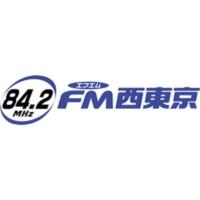 Logo de la radio FM西東京 84.2MH