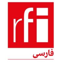 Logo de la radio ار.اف.ای / RFI فارسی