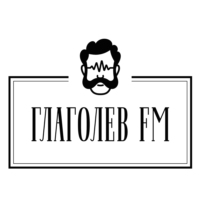 Logo of radio station Glagolev FM