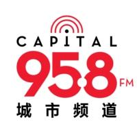 Logo of radio station CAPITAL 958