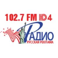 Logo de la radio Radio RUSSKAYA REKLAMA