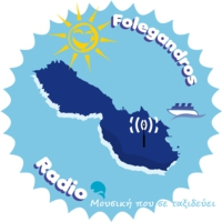 Logo of radio station Folegandros Radio