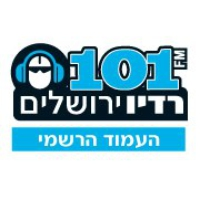 Logo of radio station Radio Jerusalem