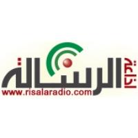 Logo of radio station Risala Radio