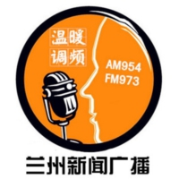 Logo of radio station 兰州新闻广播 - Lanzhou News Radio