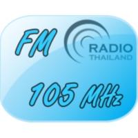 Logo de la radio สถานีวิทยุกระจายเสียงแห่งประเทศไทย FM 105 MHz
