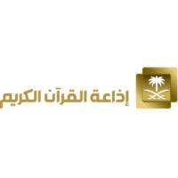 Logo de la radio Quran