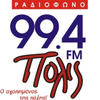Logo de la radio Ράδιο Πόλις 99,4