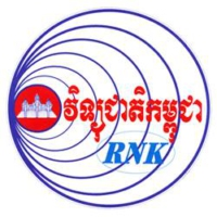 Logo of radio station RNK (Radio National of Kampuchea)