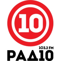 Logo of radio station Радіо 10