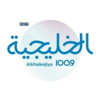 Logo de la radio الخليجية 100.9