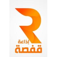 Logo of radio station Radio Gafsa