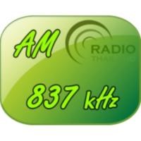 Logo de la radio สถานีวิทยุกระจายเสียงแห่งประเทศไทย AM 837 kHz