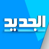 Logo of radio station Al Jadeed