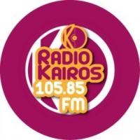 Logo of radio station Radio Kairos