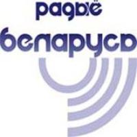 Logo de la radio rne radio 1