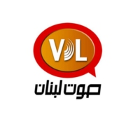 Logo de la radio اذاعة صوت لبنان - Radio Voice of Lebanon