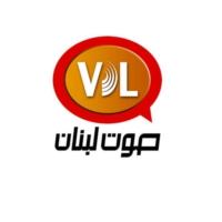 Logo of radio station اذاعة صوت لبنان - Radio Voice of Lebanon