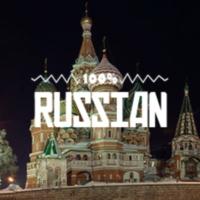 Logo de la radio 100FM - Russian