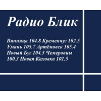 Logo of radio station Радио Блик