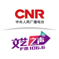 Logo of radio station CNR文艺之声 - Voice of literature