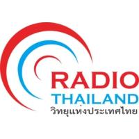 Logo of radio station Radio Thailand Bangkok 92.5