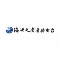 Logo of radio station 海峡之声闽南语广播